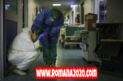 أخبار العالم إيطاليا italy تسجل 6078 وفاة و64 ألف إصابة فيروس كورونا المستجد covid-19 corona virus كوفيد-19