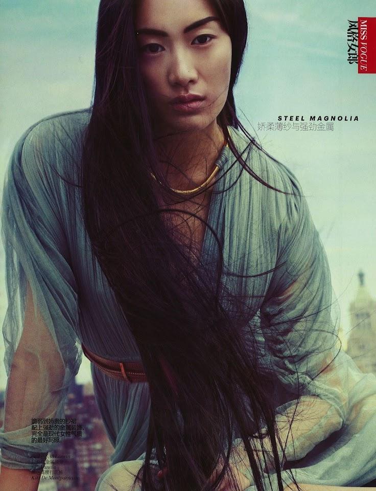 Asian Models Blog Editorial Shu Pei In Vogue China June