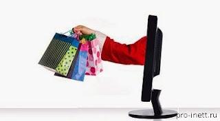 Как научиться продавать в интернете