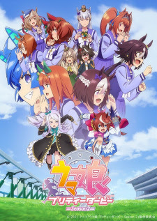 Uma Musume: Pretty Derby (TV) Season 2 Opening/Ending Mp3 [Complete]