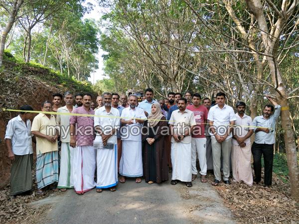 News, Kerala, Inauguration, Road, Muliyar, Kasargod