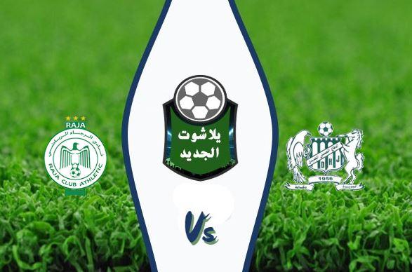نتيجة مباراة حسنية اكادير ورجاء بني ملال اليوم الأثنين 27 يوليو 2020 الدوري المغربي
