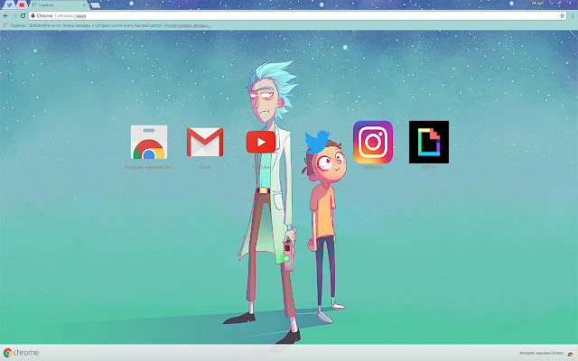 ART Rick AND Morty Theme FOR Chrome