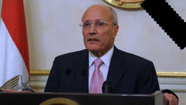 وفاة اللواء محمد العصار وزير الدولة للإنتاج الحربي