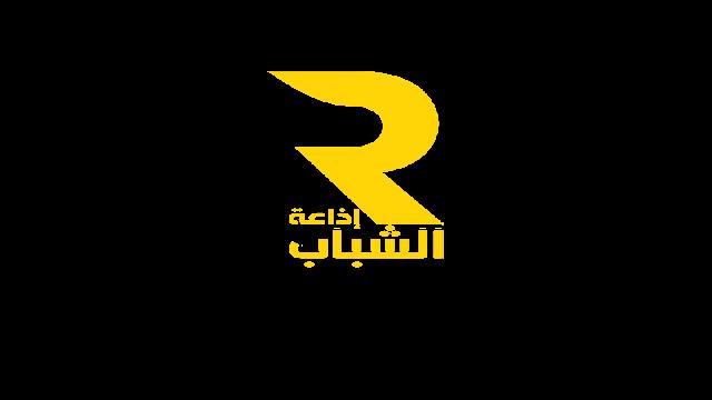 Radio Jeunes Tunisie fm live Live Streaming