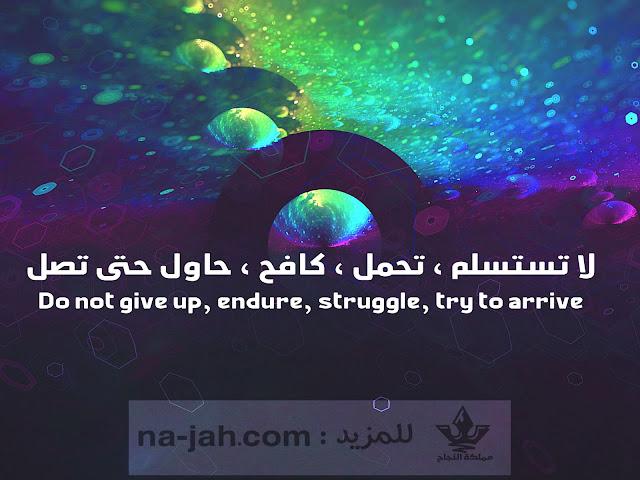اقوال عن الفشل