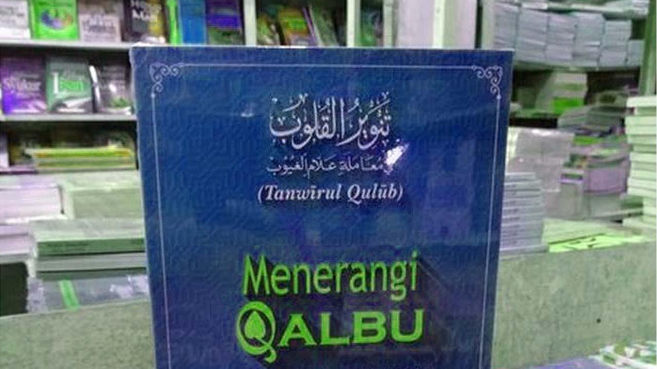 Kitab Tanwirul Qulub