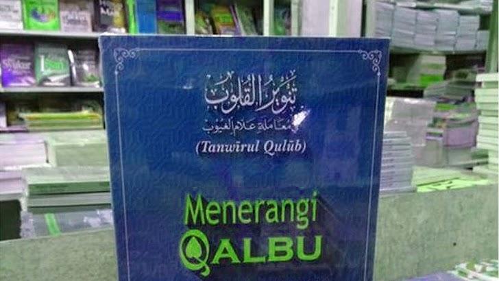 Kitab Tanwirul Qulub (Arab)