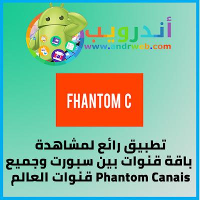 Phantom Canais apk infographic