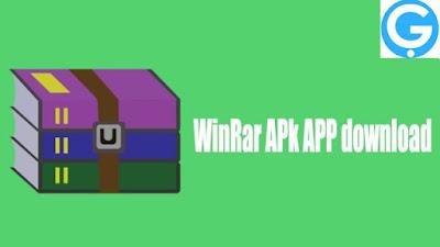 تحميل تطبيق فك الضغط winrar للاندرويد اخر إصدار مجاناً