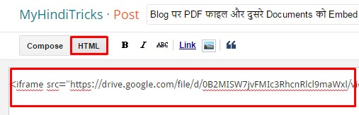 how-to-embed-pdf-file-in-blogger-post