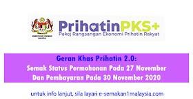 Geran Khas Prihatin 2.0: Buat Semakan Pada 27 November & Pembayaran Pada 30 November 2020