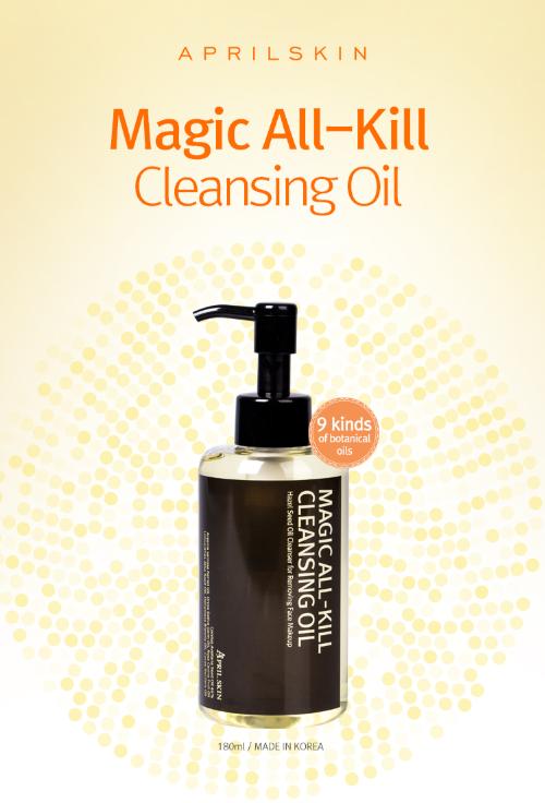 Magic All-kill Cleansing Oil