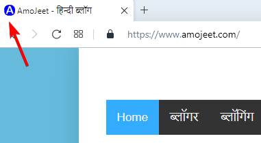 favicon-of-amojeet-hindi-blog