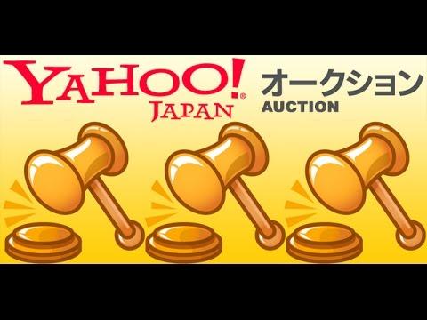 Cách Đấu giá hàng trên yahoo Nhật