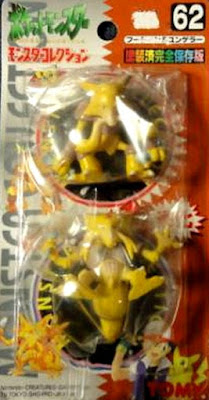 Alakazam Pokemon figure Tomy Monster Collection series