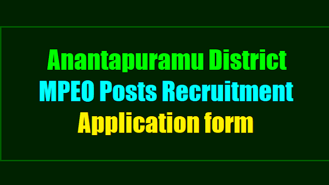 ananthapuramu mpeos recruitment 2017,dsc ananthapuramu mpeo posts recruitment 2017,ananthapuramu multi purpose extension officers (mpeos) recruitment 2017 application form