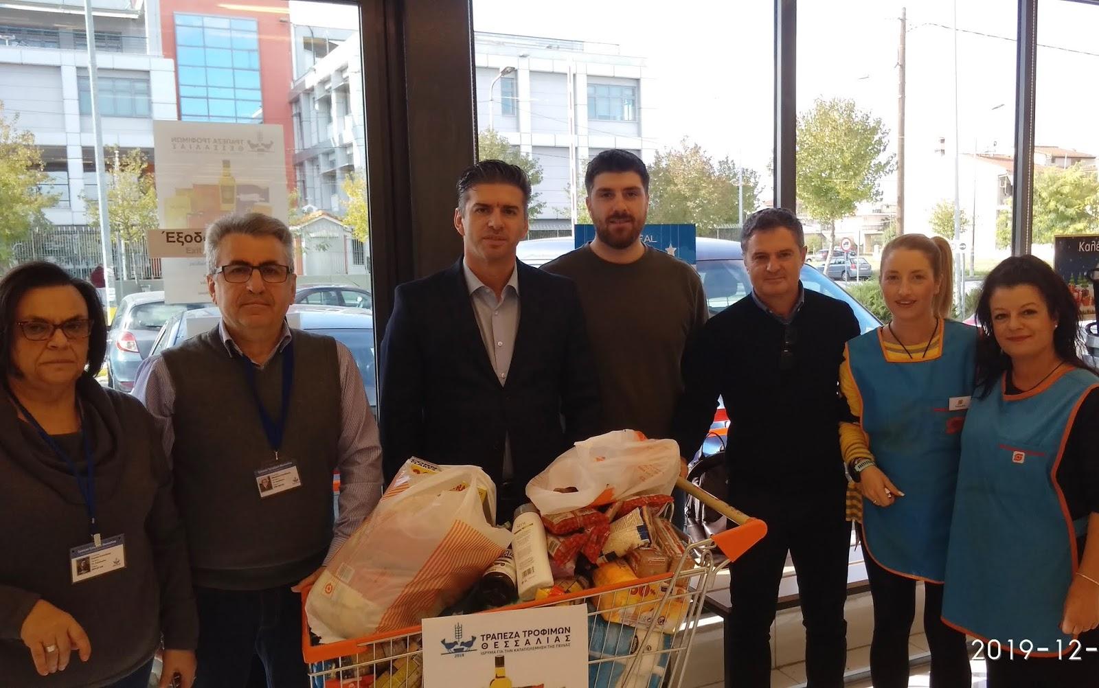 Δράση της Τράπεζας Τροφίμων Θεσσαλίας για τη στήριξη των συνανθρώπων μας