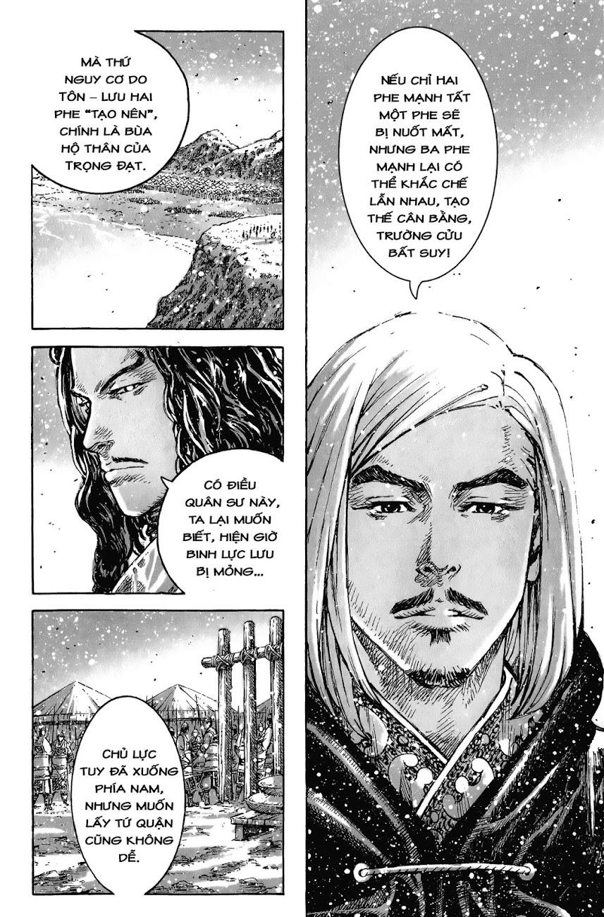 Hỏa phụng liêu nguyên Chương 446: Hủ mộc tàng trùng [Remake] trang 13