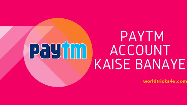 How To Create Paytm Account,paytm account kaise banaye,jio phone me paytm account kaise banaye,paytm account banaye,paytm account kaise banaye hindi me
