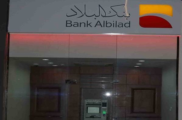 فروع وجميع خدمات وخطوات فتح حساب بنك البلاد 2021