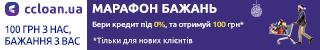 https://rdr.salesdoubler.com.ua/in/offer/1986?aid=68228