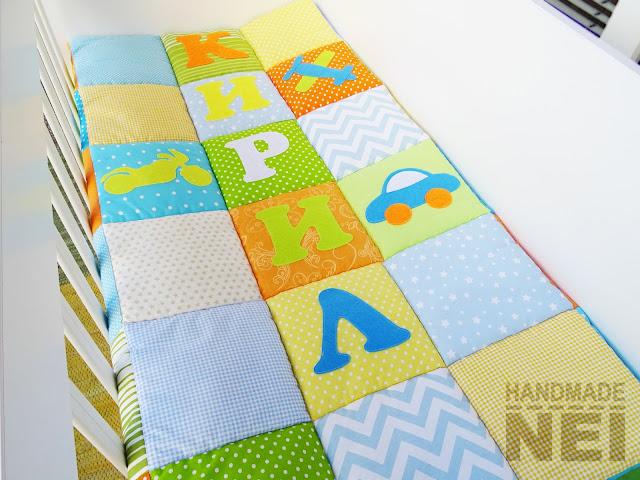 """Handmade Nel: Детско шалте """"Кирил"""""""