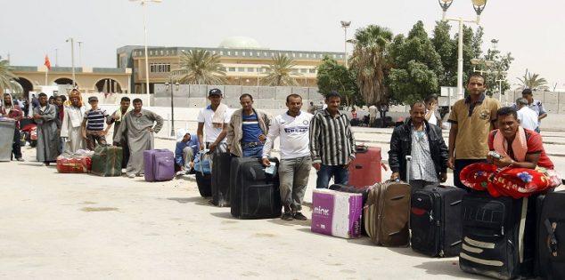 صورة ارشيفية .. مصريين قادمين من الخارج