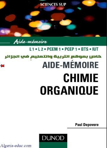 [PDF] Télécharger Livre Gratuit: Aide-mémoire de chimie organique : Nomenclature et réactivité