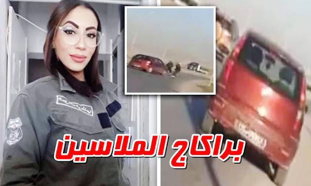 تونس: براكاج الملاسين ... صاحبة الانقاذ البطولي بسيارتها الحمراء تخرج عن صمتها وتوضّح الحقيقة !