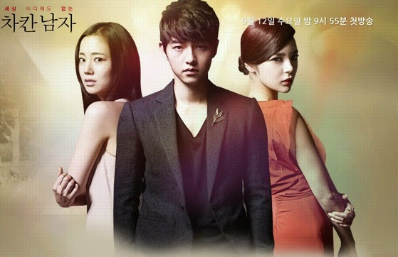 nice guy innocent man, moon chae won, song joon ki, revenge kdrama