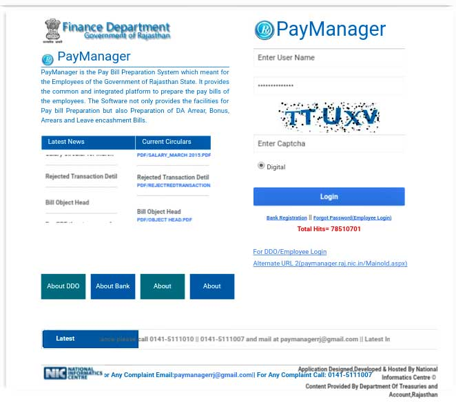 Paymanager, Prepaymanager, paymanager2, paymanager.raj.nic.in - Government of Rajasthan