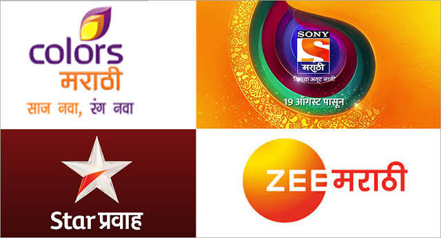 New Upcoming Bhojpuri TV Serials & Reality Shows 2021, Bhojpuri TV Programs List
