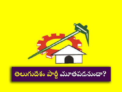 will-telugu-desam-party-shut-down
