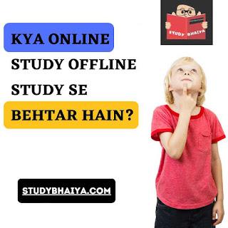 Kya online study offline study se behtar hai