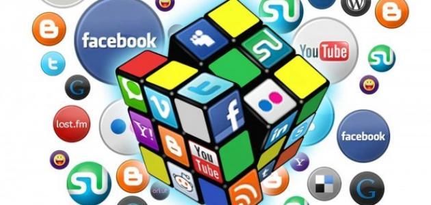 اضافة مواقع التواصل الاجتماعى لموقعك او مدونتك