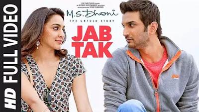 Jab Tak Lyrics