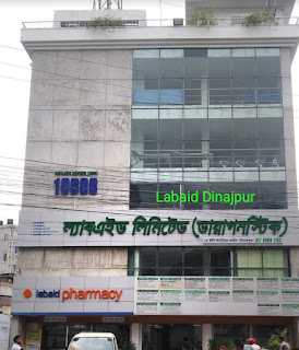 Doctor list in Dinajpur Labaid Diagnostic center