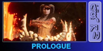 لعبة PROLOGUE