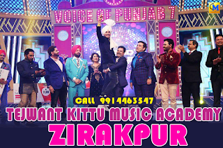 Tejwant Kittu Music Academy in Zirakpur | TKMA Zirakpur