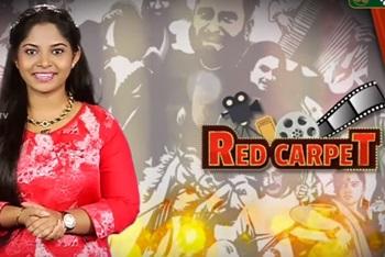 Kurangu Bommai Movie Audio Launch | Red Carpet 12-06-2017 Puthuyugam Tv