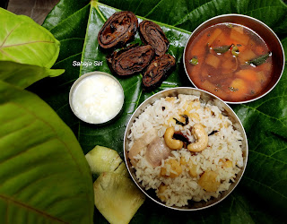 Ananas rice bhath