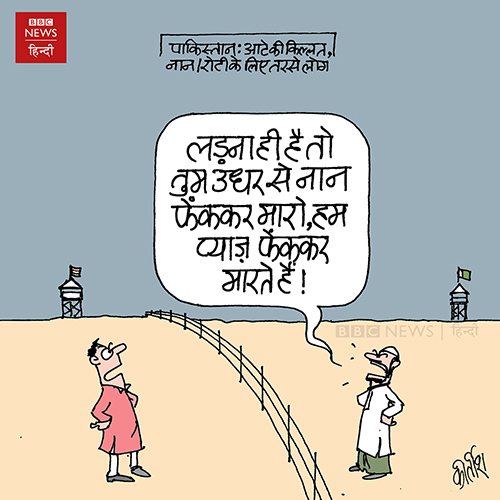 indian political cartoon, cartoons on politics, cartoonist kirtish bhatt, india pakistan cartoon, onion price