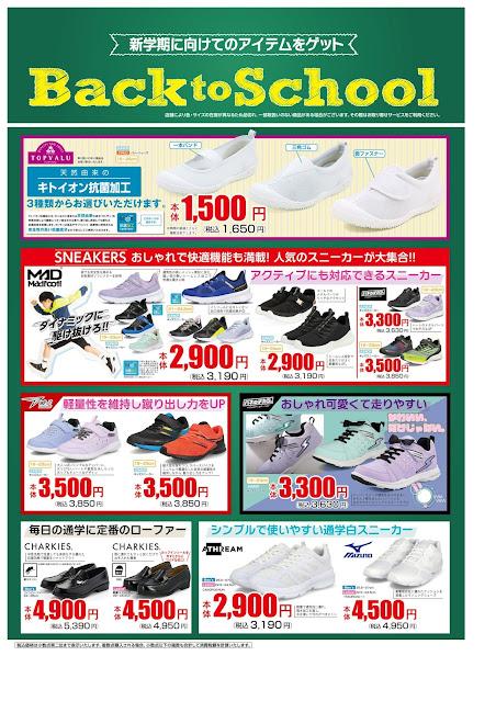 オススメピックアップ!☆f グリーンボックス/レイクタウン店