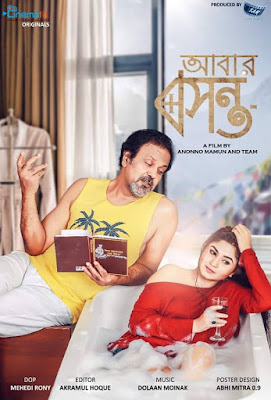 Abar Bosonto is a Bangladeshi romantic drama film story written and directed by Ananno Mamun in 2019. The film is produced by Trans Atlantic Multimedia Ltd.     Tarik Anam Khan and Orchita Sporshia in Abar Bosonto movie     The film is starred by Tarik Anam Khan and Orchita Sporshia in the lead roles. Besides, Imtu Ratish, Mukit Zakaria, Anondo Khaled, Korvi Mizan,Monira Mithu, Nusrat Jahan Papia and others cast in the supporting roles. The film is a courageous move in the modern age.     Abar Bosonto Movie Poster    Young people with their family can watch it in the cinema hall.  After 50 years, how a person live in the family. Is there anyone staying nears him/her or s/he has to spend the whole life lonely. The film will answer the above questions with cinematic styles. Besides, young people with their family should watch this film. Abar Bosonto is a good and courageous work of Anonno Mamun.  The film is released on 5 June, 2019.    Abar Bosonto Movie Poster    Watch the official trailer of the Bangla movie 'Abar Bosonto' (2019) here...