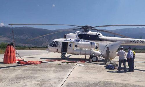 Ένα 24ωρο περίπου μετά την άφιξή του στα Γιάννινα το ελικόπτερο της Πυροσβεστικής Υπηρεσίας πήρε την πρώτη εντολή…