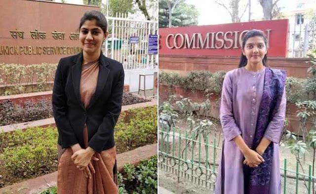 Image result for सबसे ज्यादा IAS बनती है इस राज्य की लड़कियां, जानकर चौक जाएंगे