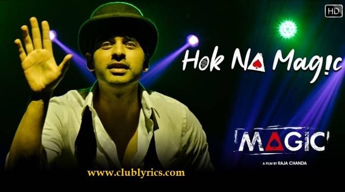 hok-na-majic-lyrics