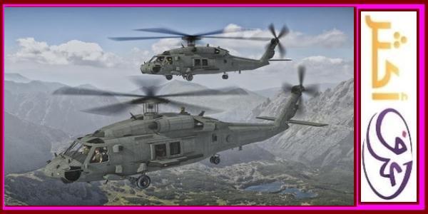 تحميل العاب طائرات هليكوبتر للكمبيوتر 2021 رابط مباشر مجانا