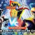 LANÇOU!! Power Rangers vs Kamen Rider Mod para [PPSSPP]+DOWNLOAD 2020